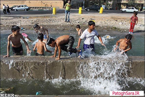 اوقات فراغت کودکان در کانال آب