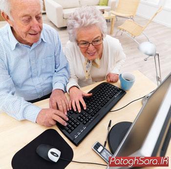 آیین عشق و زندگی به سبک کامپیوتری