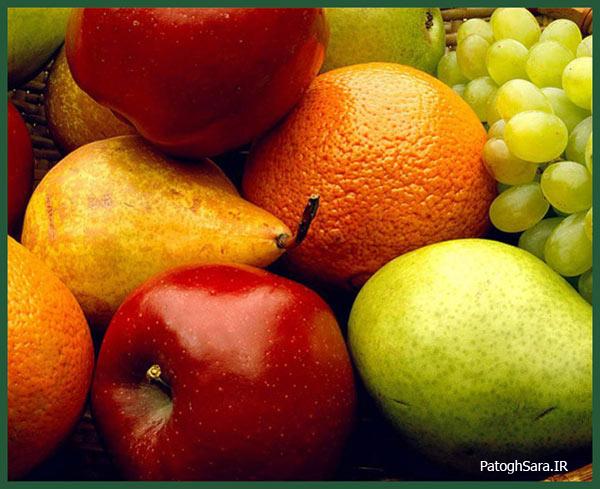 سلامتی در طعم میوه های رنگارنگ است!