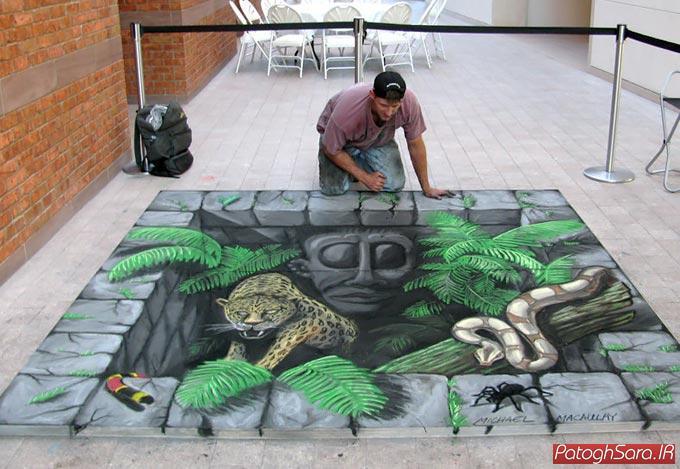 نقاشی های شگفت انگیز سه بعدی بر سطح معابر و خیابان ها