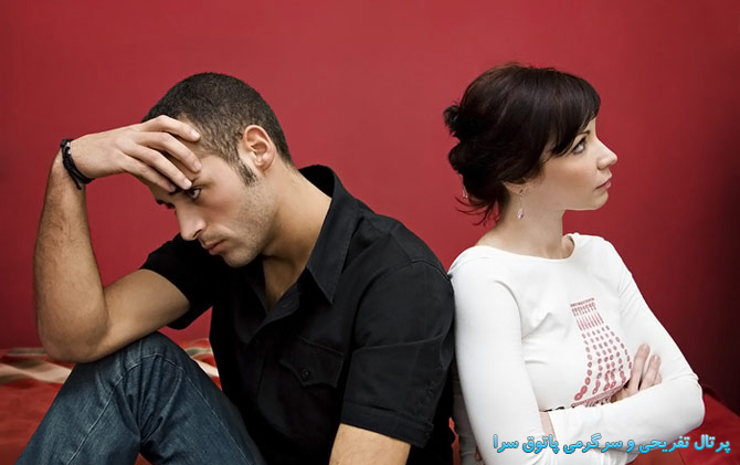 7 جمله ممنـوعه در زنـدگی زناشـویی