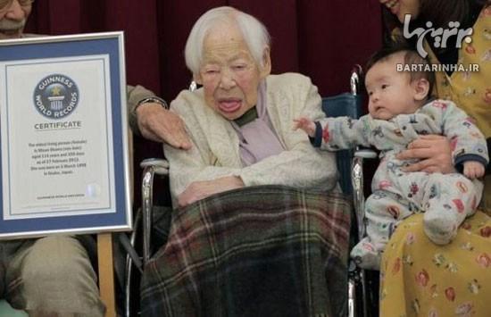 پیر ترین زن جهان نامش در کتاب رکورد های گینس ثبت شد