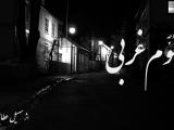 دانلود آهنگ سوم غربی - اثر سهیل عطایی